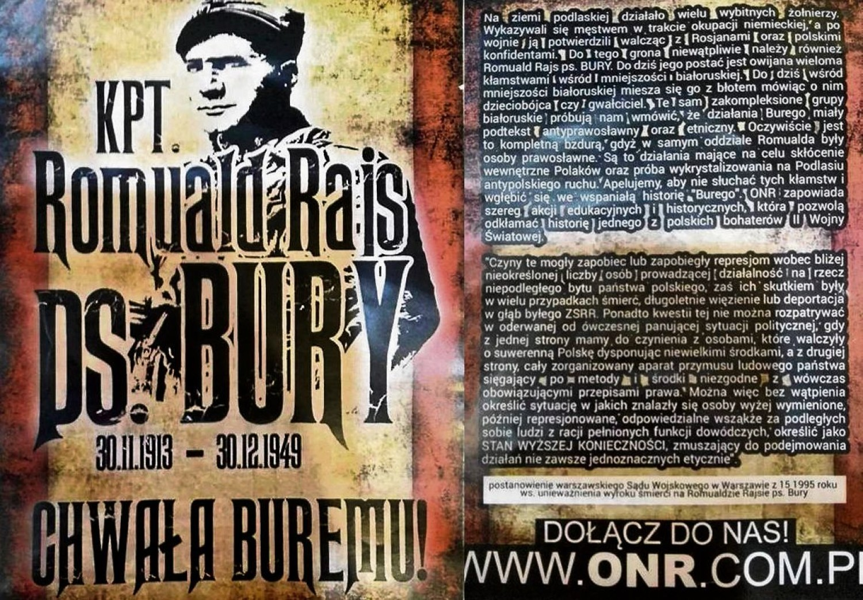 "ONR i Rajs ""Bury"""