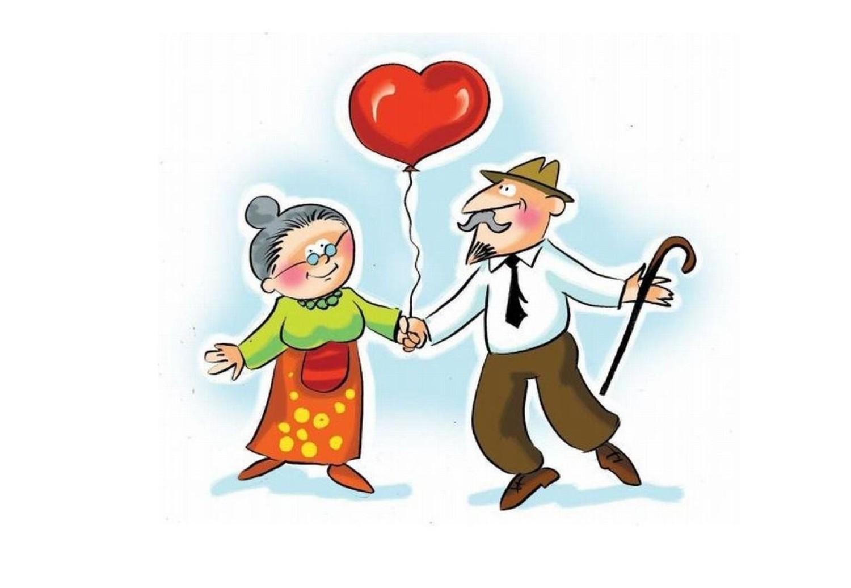 Поздравление для бабушки и дедушки с днем свадьбы