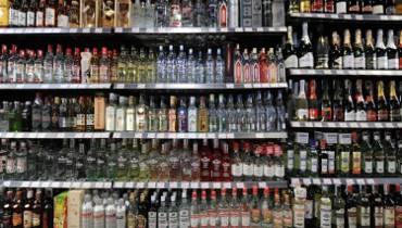 Sklepy z mocnym alkoholem nie znikną z centrum Wrocławia