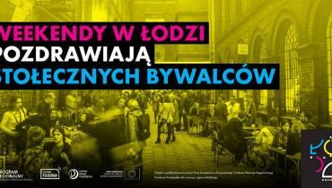 """Kolejna nagroda za kampanię """"Łódź pozdrawia"""""""