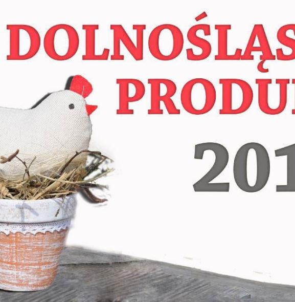 Najlepszy Dolnośląski Produkt 2015 (poza spożywczy)