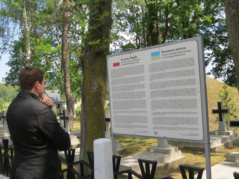 Od 23 lat, odkąd odnowiono Ukraiński Cmentarz Wojskowy w Aleksandrowie Kujawskim, na którym znajdują się prochy ukraińskich jeńców obozu internowania z roku 1920, każdego roku w pierwsza sobotę czerwca spotykają się tu mieszkańcy, władze samorządowe, goście w Polski i Ukrainy na wspólnej modlitwie, prowadzonej w duchu ekumenizmu przez duchownych różnych wyznań