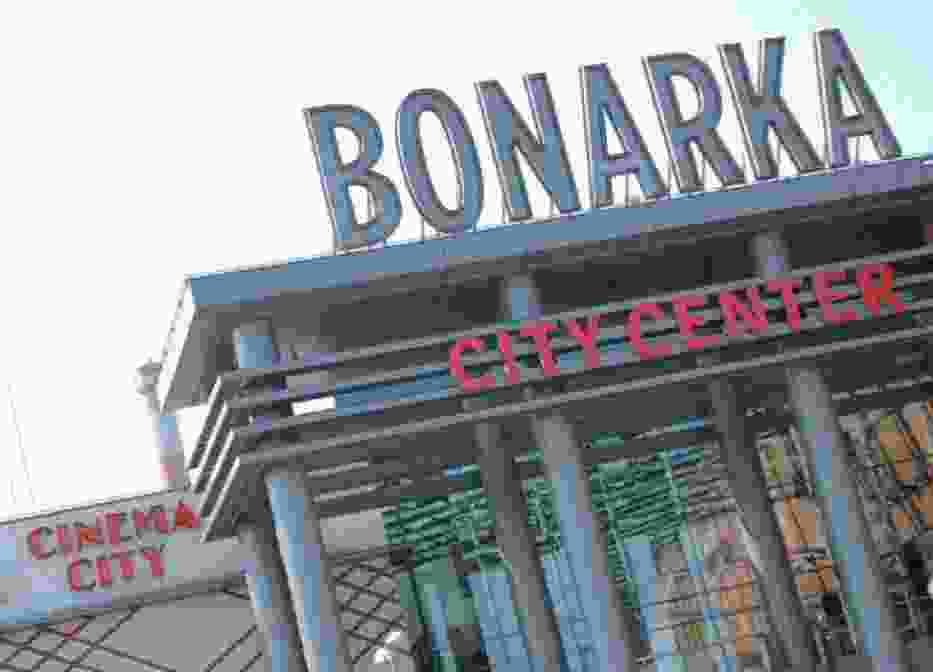 Cinema City Bonarka W najbliższy weekend, 10 i 11 grudnia, odbędzie się ogólnopolskie Święto Kina organizowane w kinach w całej Polsce we współpracy z Polskim Instytutem Sztuki Filmowej