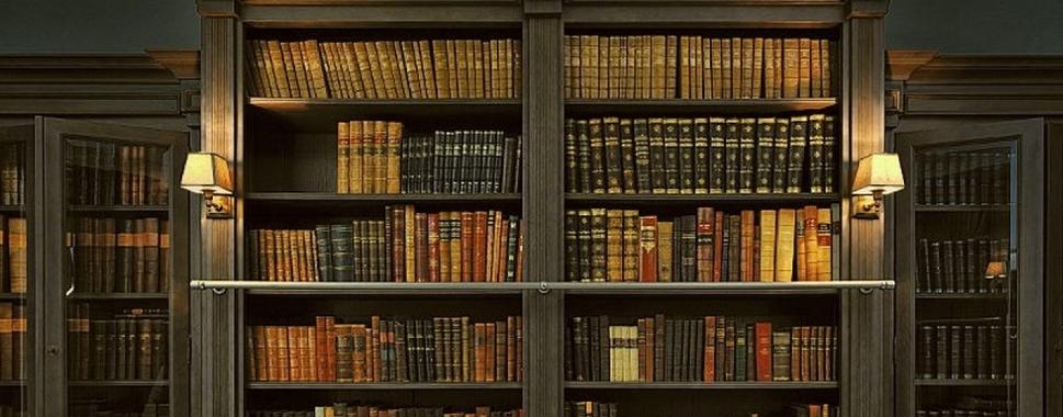 Renowacja książek i map