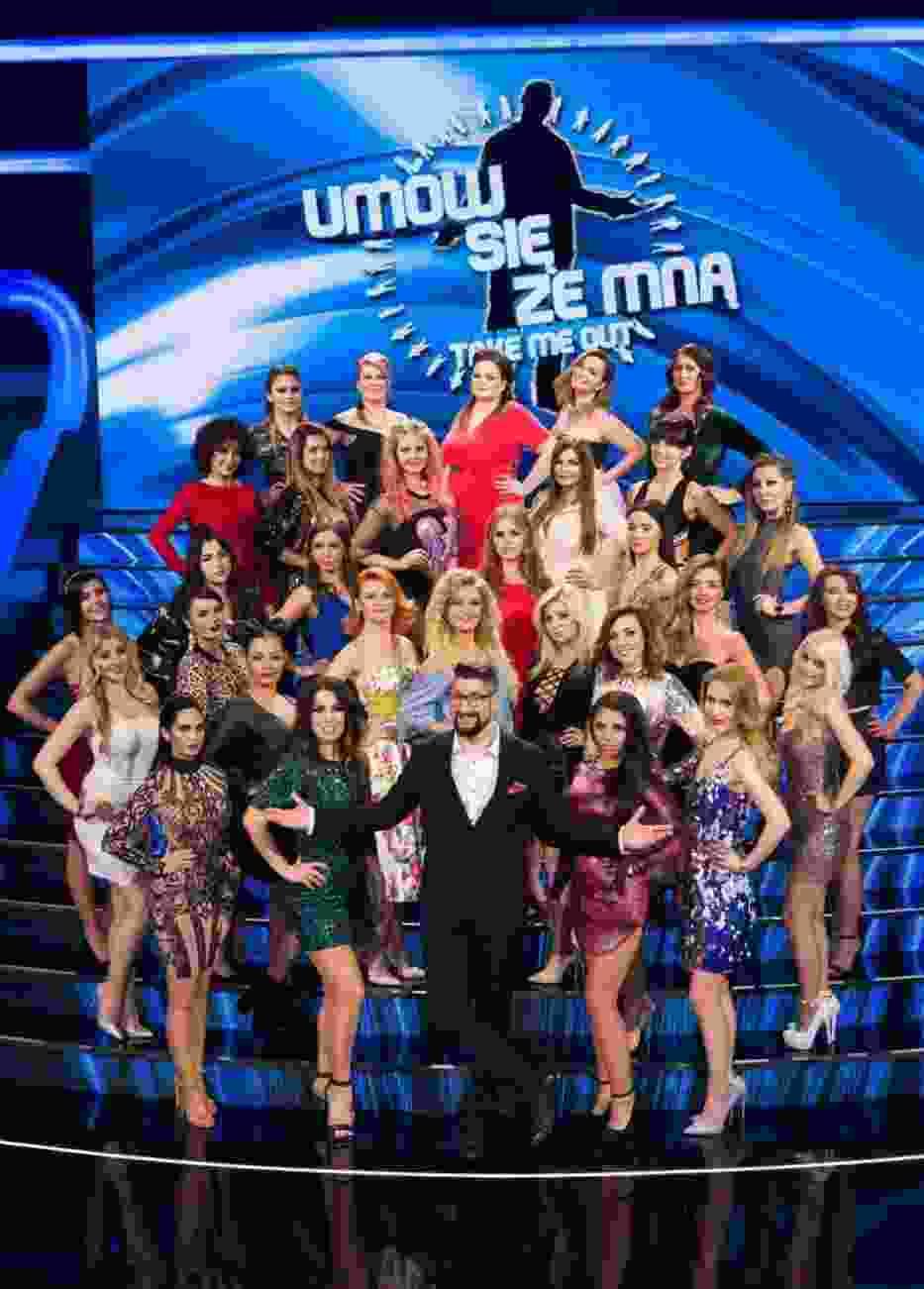 """Take Me Out. Nowy program Polsatu a w nim """"Warszawski koks"""" i George Clooney..."""