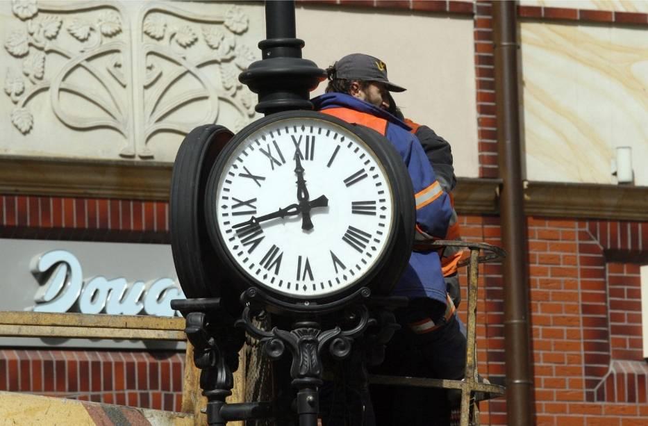 Jest szansa, że w przyszłym roku nie będziemy już przestawiać zegarków