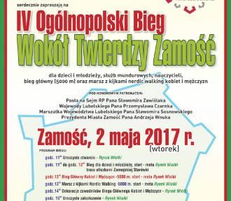 IV Ogólnopolski Bieg Wokół Twierdzy Zamość – ostatni dzień  zgłoszeń do Biegu Głównego