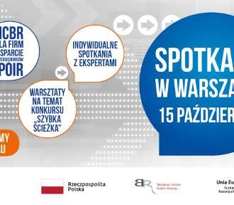 """Trwa nabór w popularnym konkursie dla innowatorów """"Szybka Ścieżka""""."""