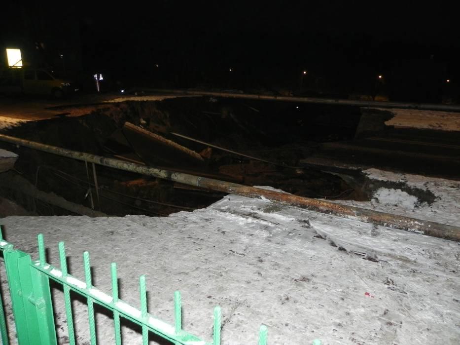 Osuwisko w Ostrowcu Świętokrzyskim