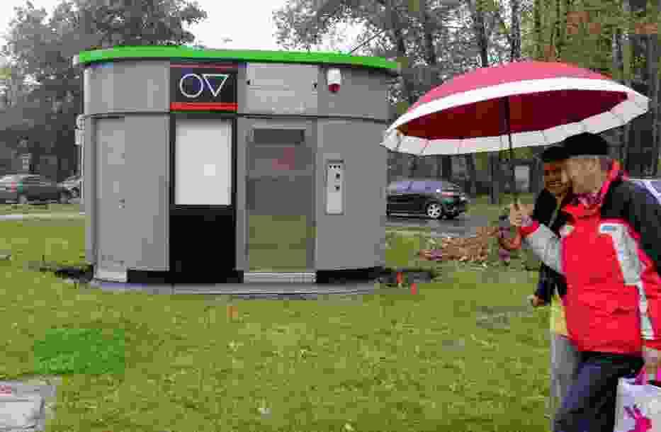 W Lublinie będą toalety na miarę XXI wieku