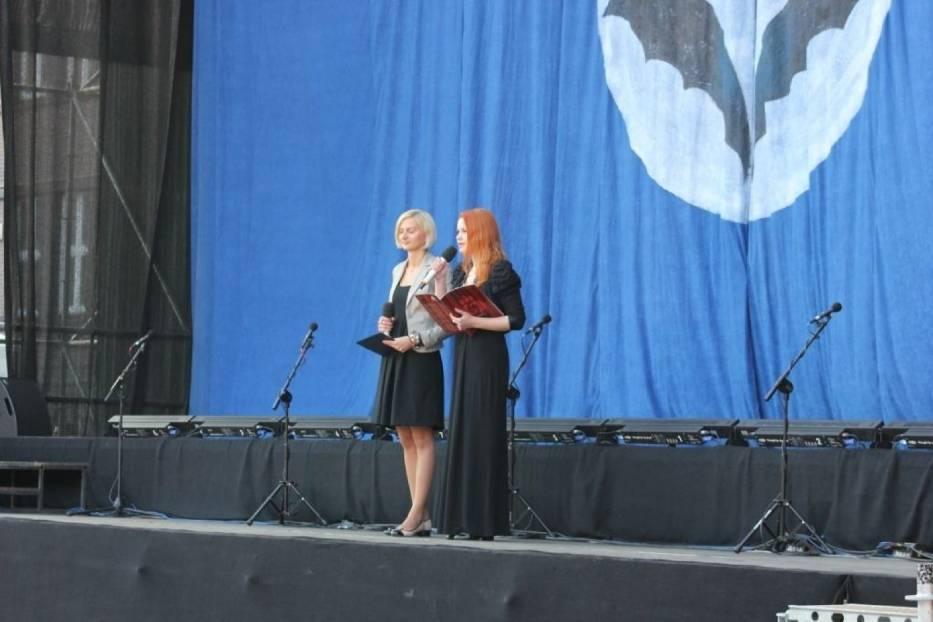 Bytomska Noc Świętojańska jest organizowana przez miasto Bytom i Operę Śląską od 2007 roku