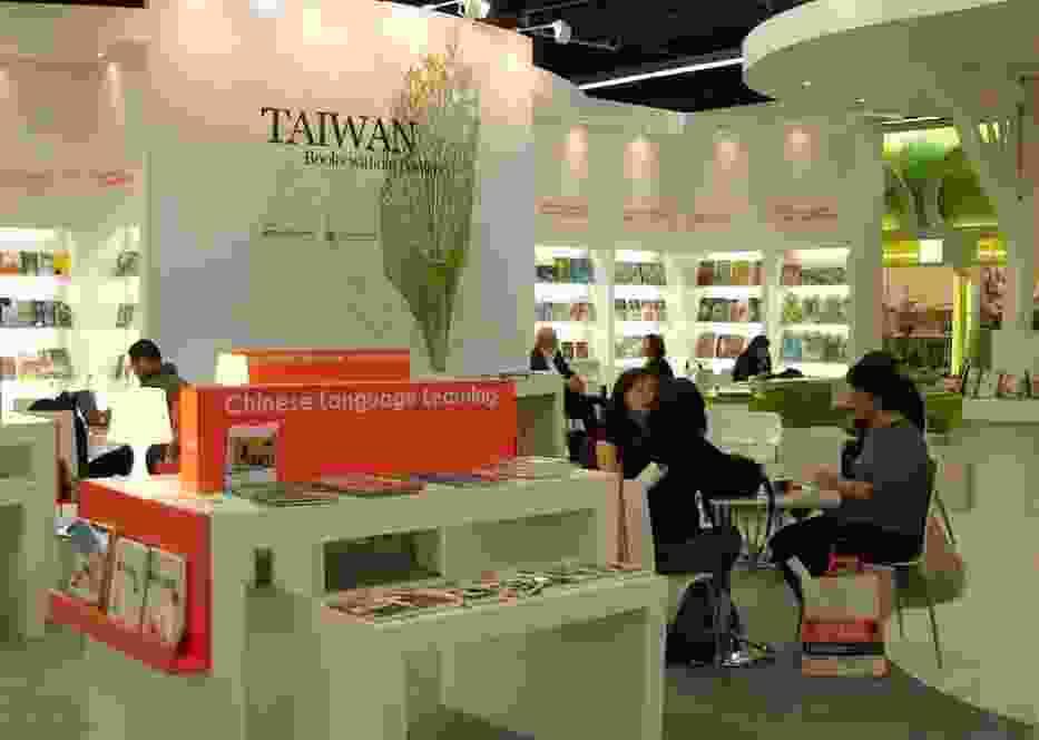 Bardzo ładne stoisko reprezentował Tajwan