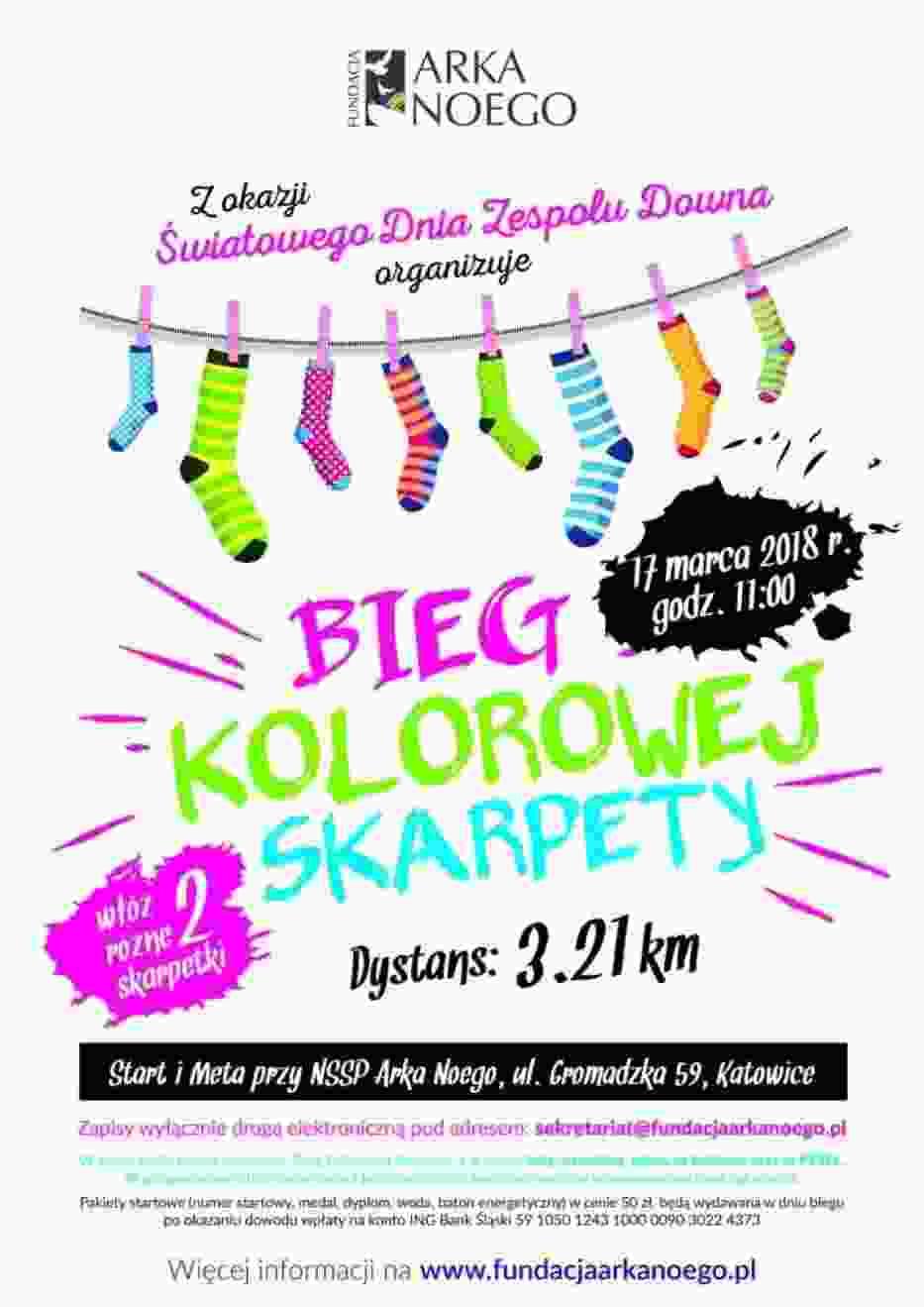 Bieg w Katowicach: każdy może pomóc