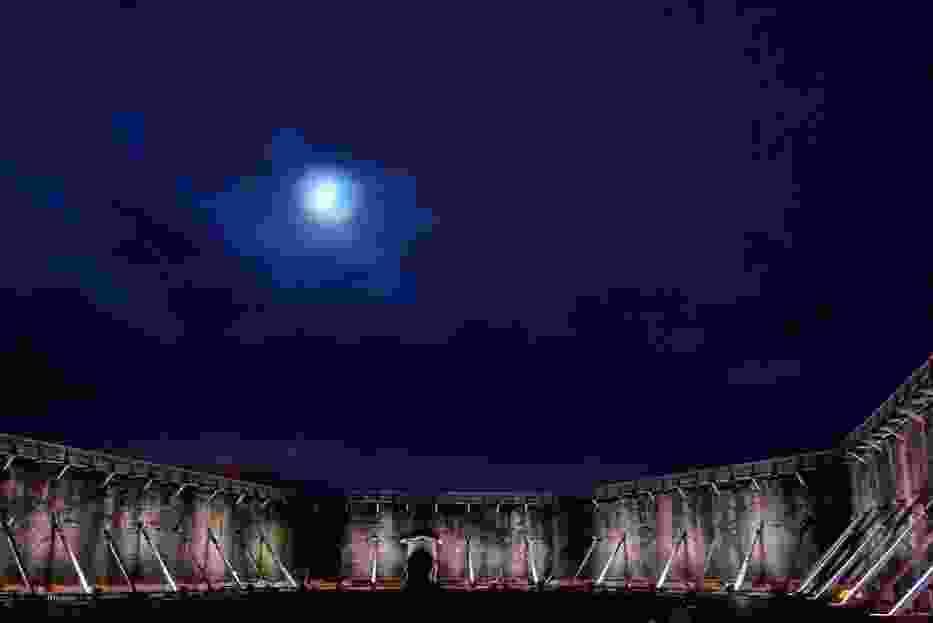 Park Solankowy nocą
