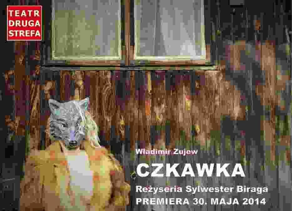 """Teatr Druga Strefa i """"Czkawka"""", czyli opowieść o dwóch mężczyznach... [KONKURS]"""