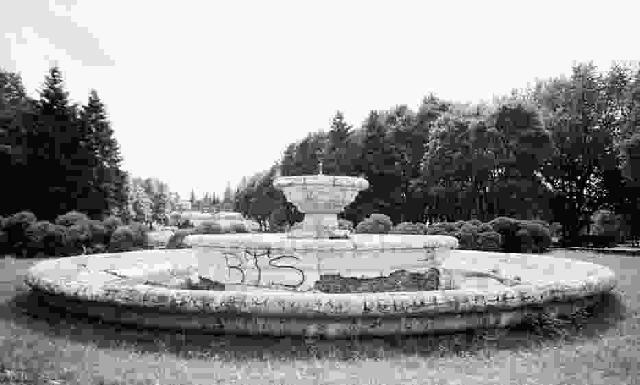 W tym roku kształt fontanny pozostanie niezmieniony