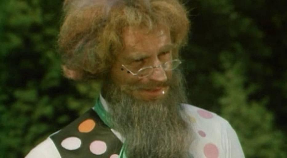 "Kadr z filmu ""Akademia Pana Kleksa"""