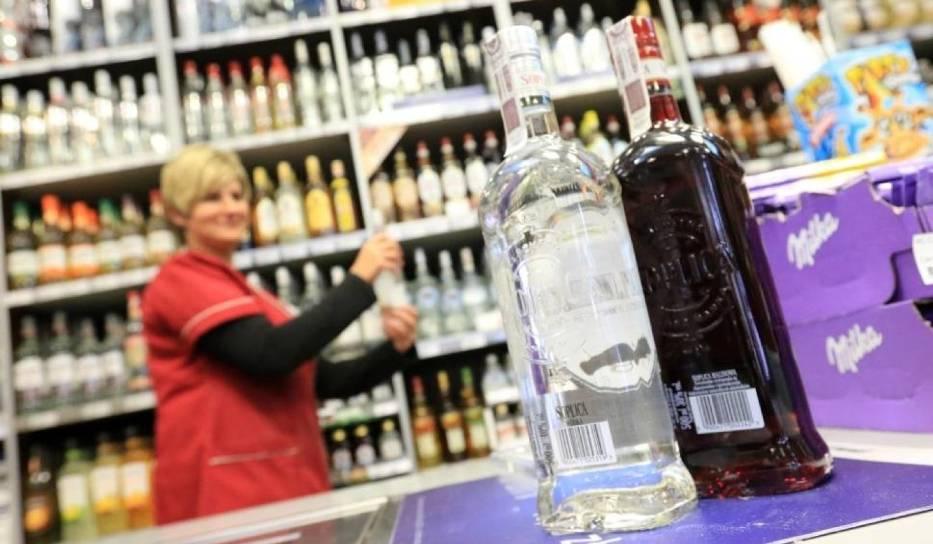 Zakaz sprzedaży alkoholu w Katowicach