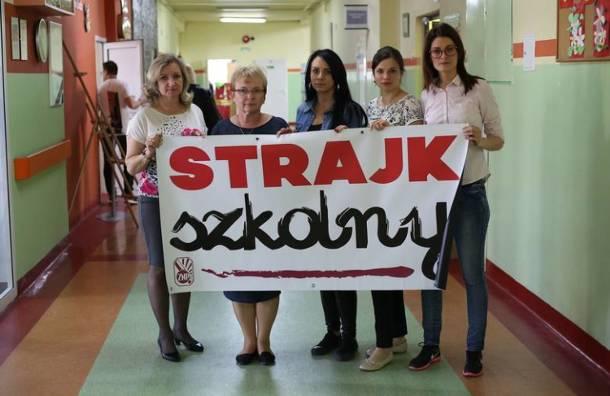 Strajk Nauczycieli 31 Marca 2017. Ile Szkół Strajkuje I Co