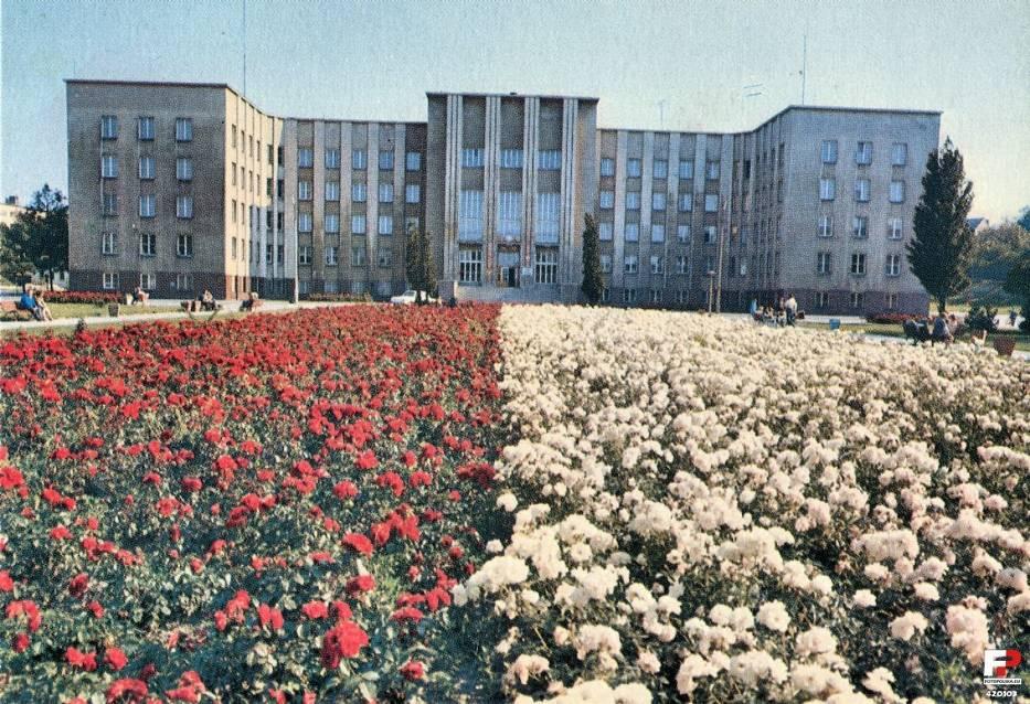 Lata 1977-1978, Chełm. Urząd Wojewódzki.