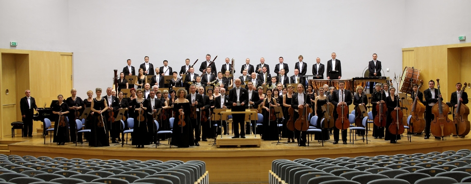 Filharmonia Zielonogórska im. T.Bairda