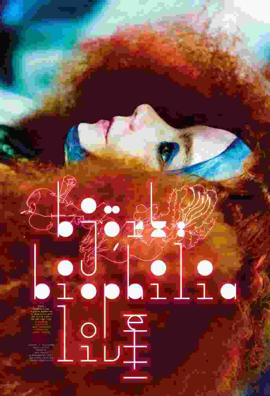 """Kino Muranów, bilety. Pokaz specjalny """"Björk: Biophilia Live"""" [KONKURS]"""
