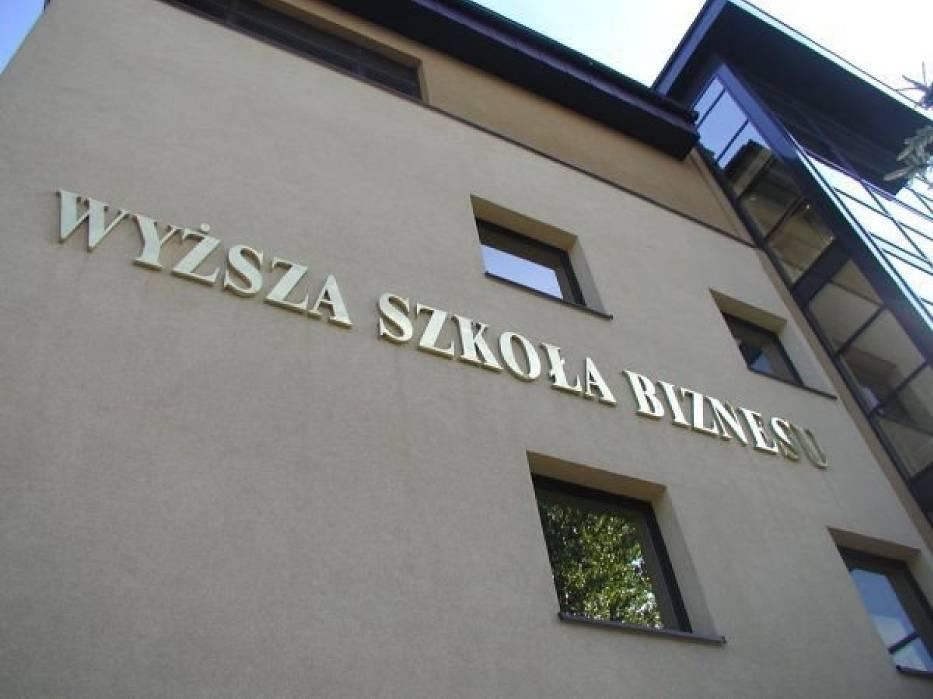7. Wyższa Szkoła Biznesu w Dąbrowie Górniczej