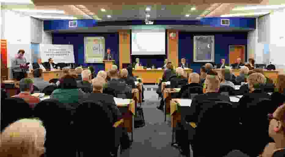 XIII Krajowa Konferencja Biegłych Sądowych