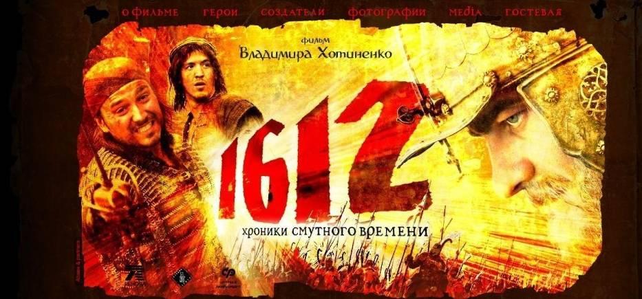 Oficjalna strona filmu
