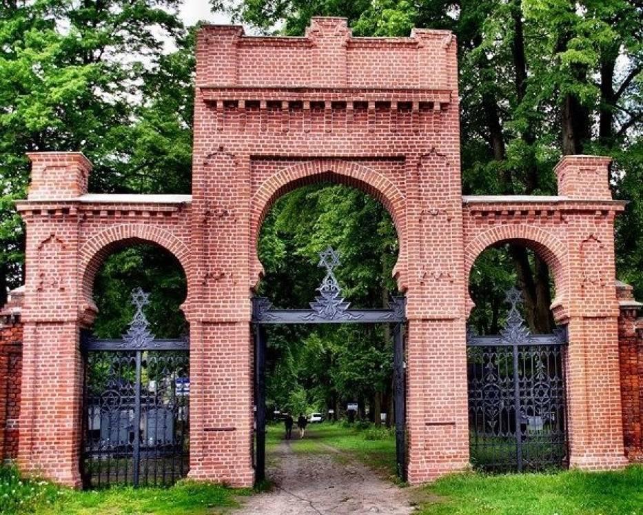 Cmentarz przy ul