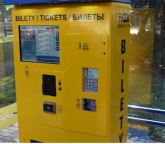 Puławy zainwestowały w nowe biletomaty. Urządzenia pojawią się w mieście i okolicy
