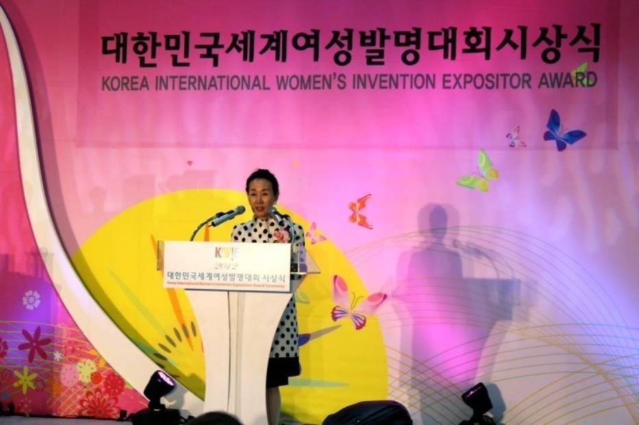 Koreańska Międzynarodowa Wystawa Kobiecych Wynalazków KIWIE 2012