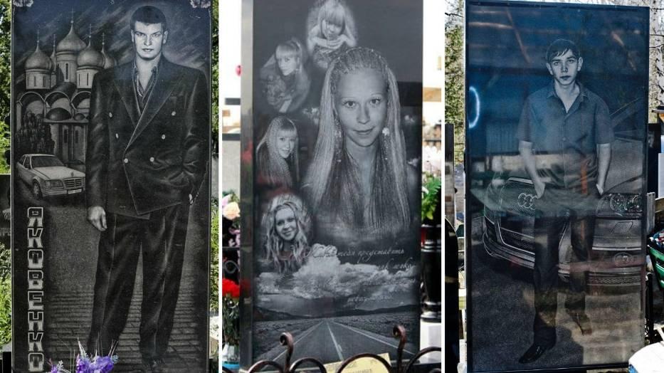 Rosyjskie nagrobki: iPhone, samochody i pełen stół. Pamięć o zmarłych czy kpina? ZOBACZ zdjęcia