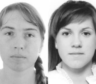 Kobiety poszukiwane przez lubelską policję (ZDJĘCIA)