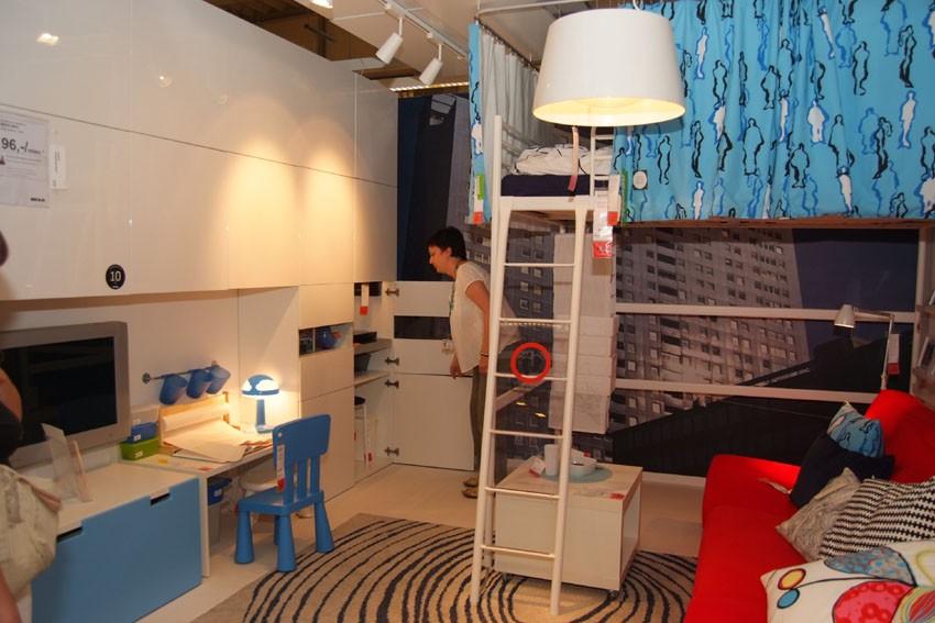 W sklepie Ikea można oglądać przykładowe aranżacje małych wnętrz