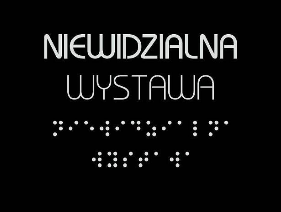 Niewidzialna Wystawa - logo