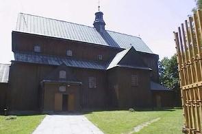 Kościół p.w. Wszystkich Świętych