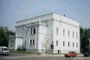 Archiwum Państwowe w Kielcach, synagoga