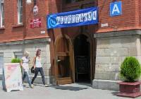 Kierunki Na Pwsz Legnica - NaszeMiasto pl