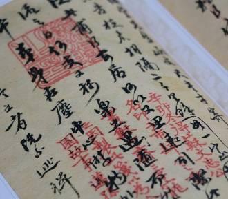 Język chiński na Politechnice Białostockiej