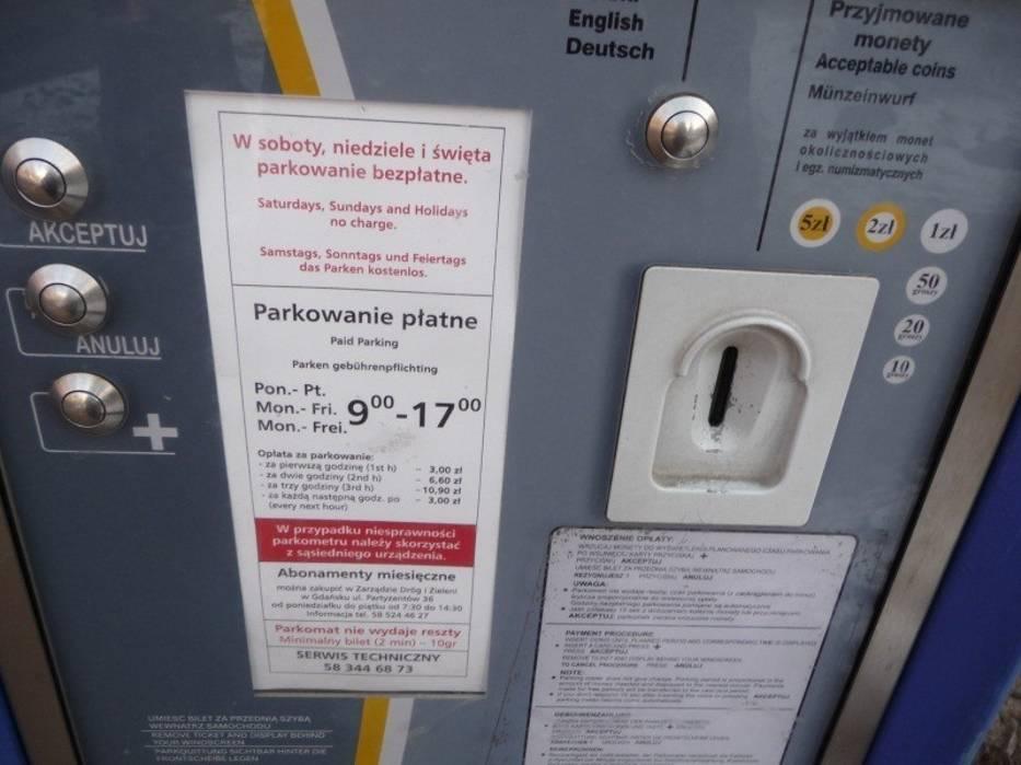 Parkometry funkcjonują już w wielu miastach