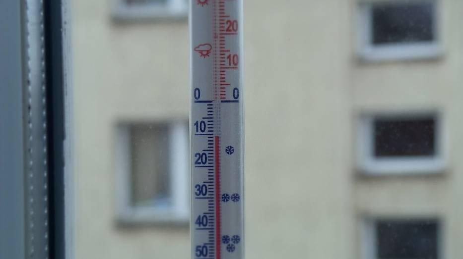 Jaka będzie pogoda w czwartek, 8 lutego 2018
