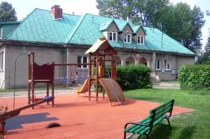 Szkoła Podstawowa 203