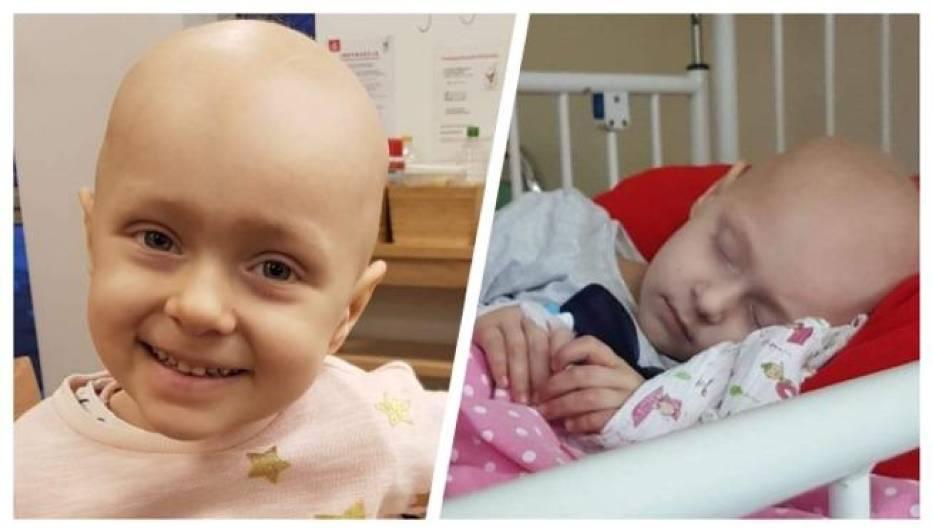 Mała Amelka dzielnie walczy z nowotworem, ale potrzebuje naszej pomocy