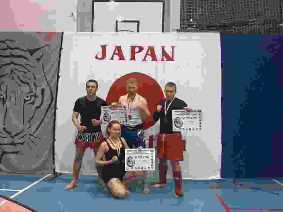Jiu-jitsu Tygrys Team Wodzisław Śl.