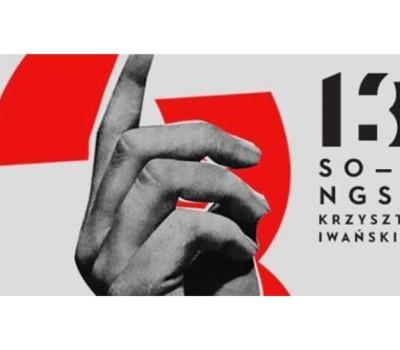 Krzysztof Iwański 13 Songs Wystawa Plakatów W Oiw Owoce